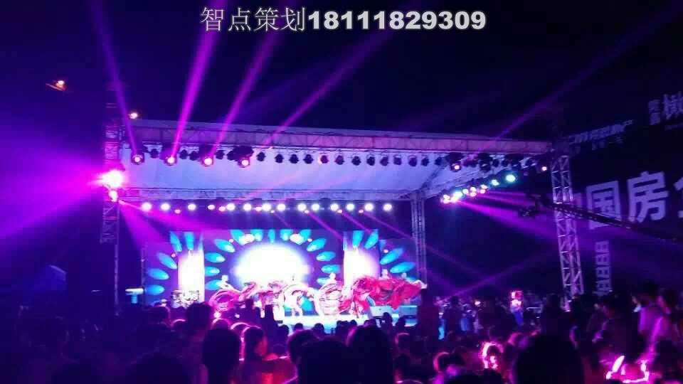 罗甸县庆典