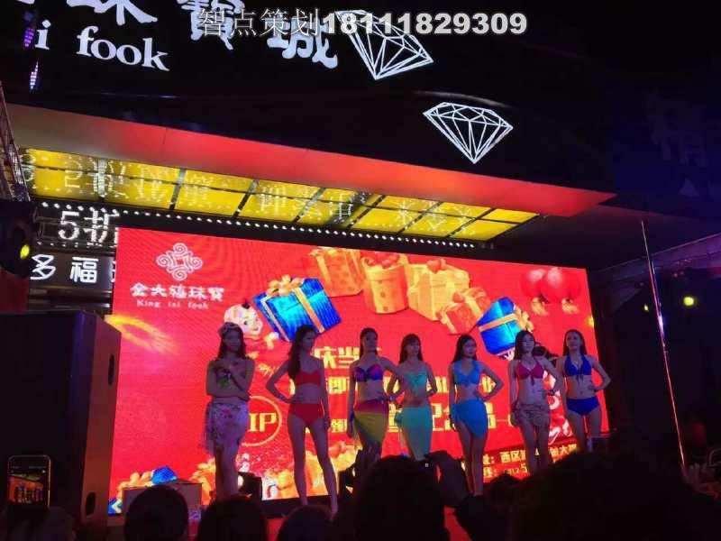 荔波县庆典