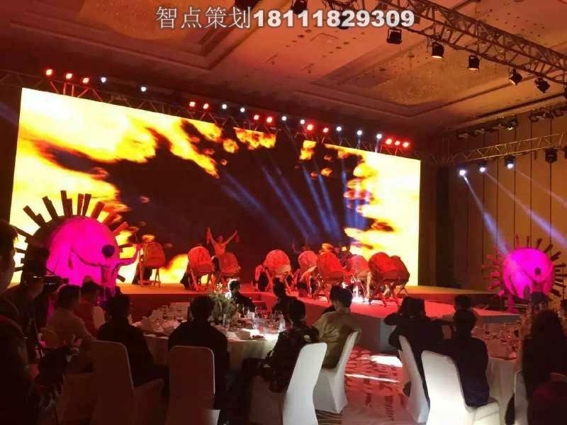 兴义市礼仪庆典公司