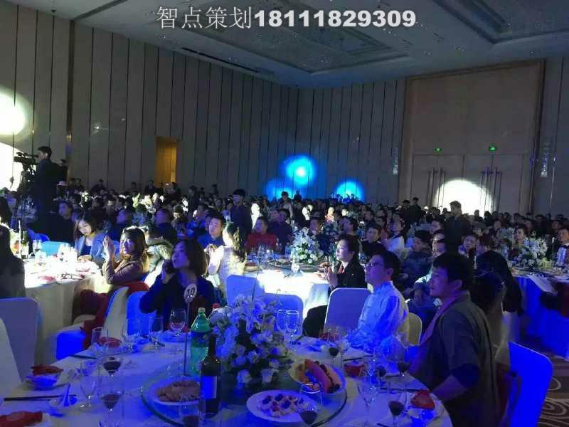 威宁县庆典