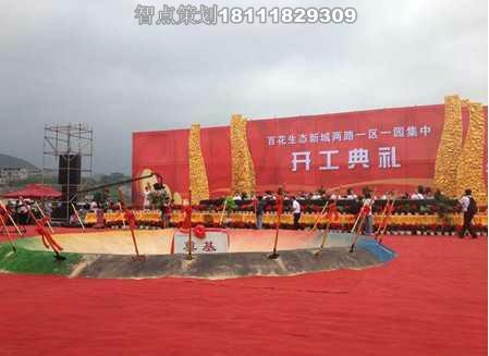 金沙县庆典
