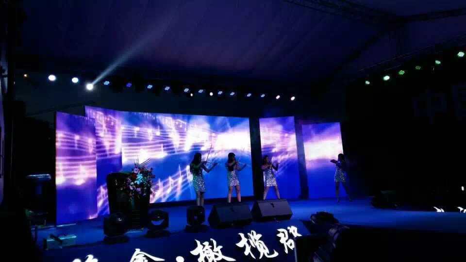 瓮安县庆典公司