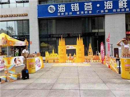 黔东南广告公司