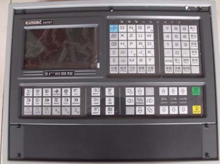 数字控制系统