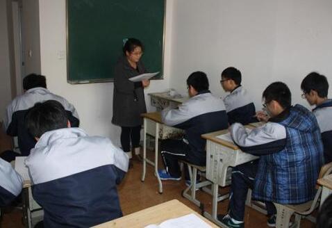 郑州高考培训辅导班