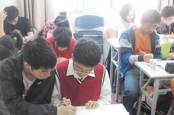 高考辅导班