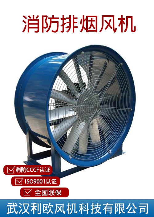 BYZ木材烧窑专用风机