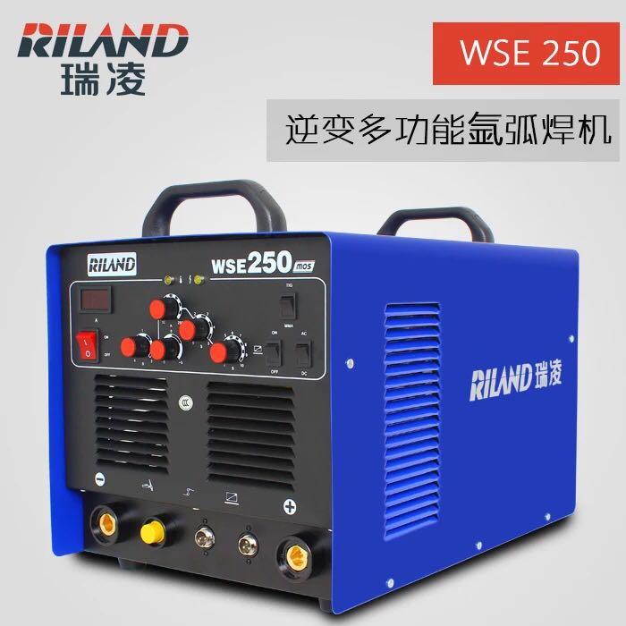 漢中氬弧焊機