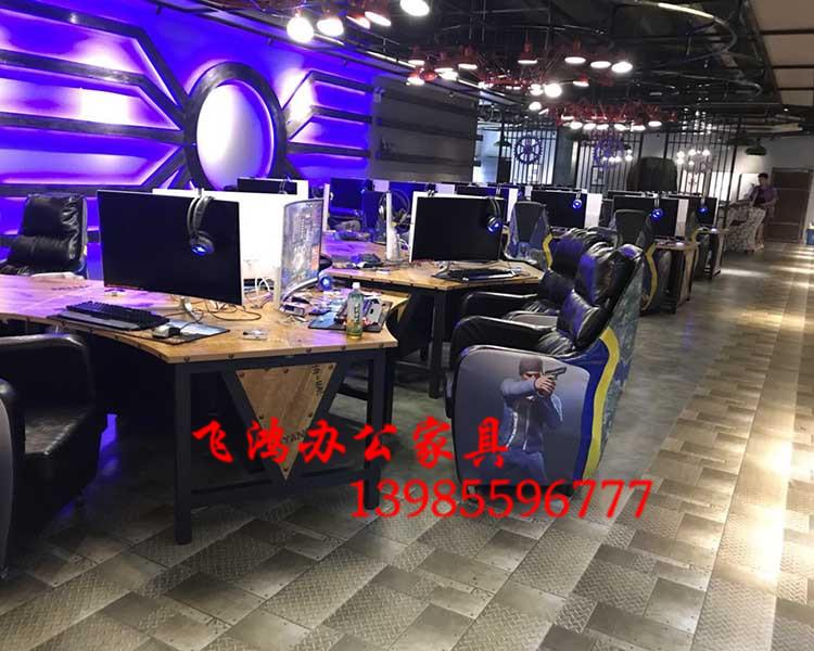 网吧桌椅销售