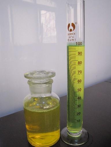 贵州乳化油价格