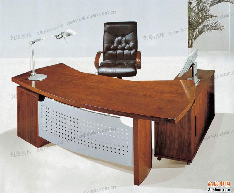贵阳办公桌|文件柜定制