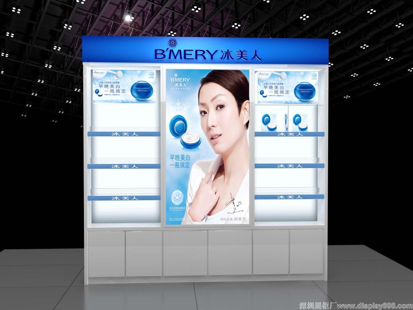 贵阳化妆品展柜定制