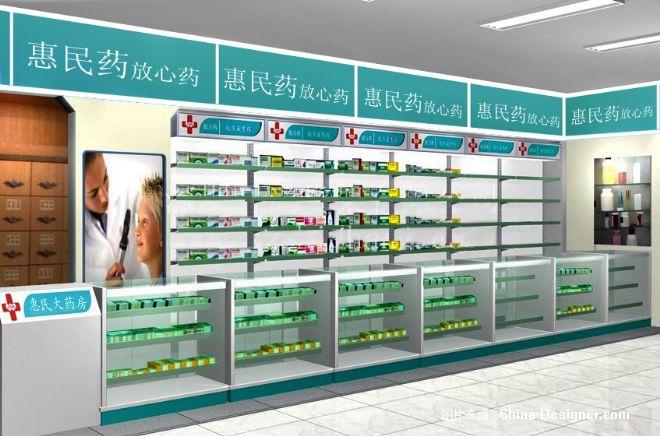 贵州药店展柜定制