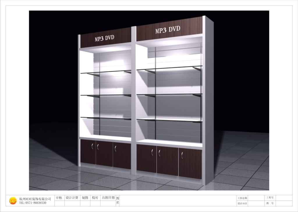 都匀铝合金展柜定制