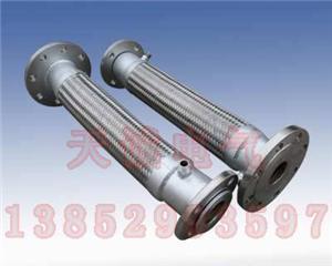 不锈钢金属软管(HZ0005)