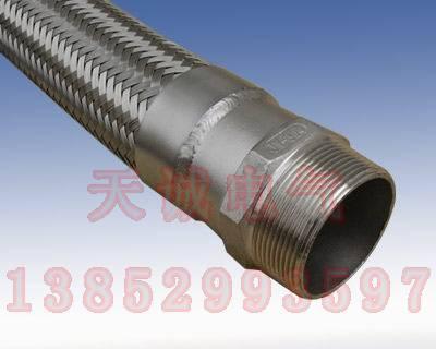 固定外丝连接金属软管