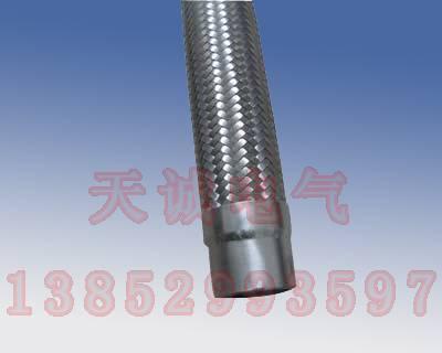 焊接型金属软管(SA-11)