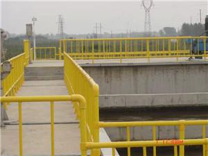 玻璃钢污水厂围栏