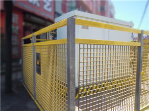 玻璃鋼變電站圍欄