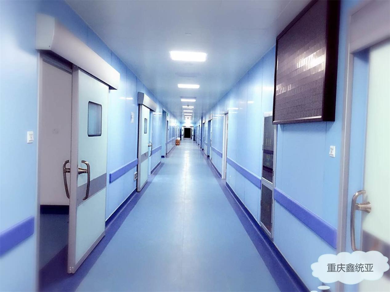 大型手术室