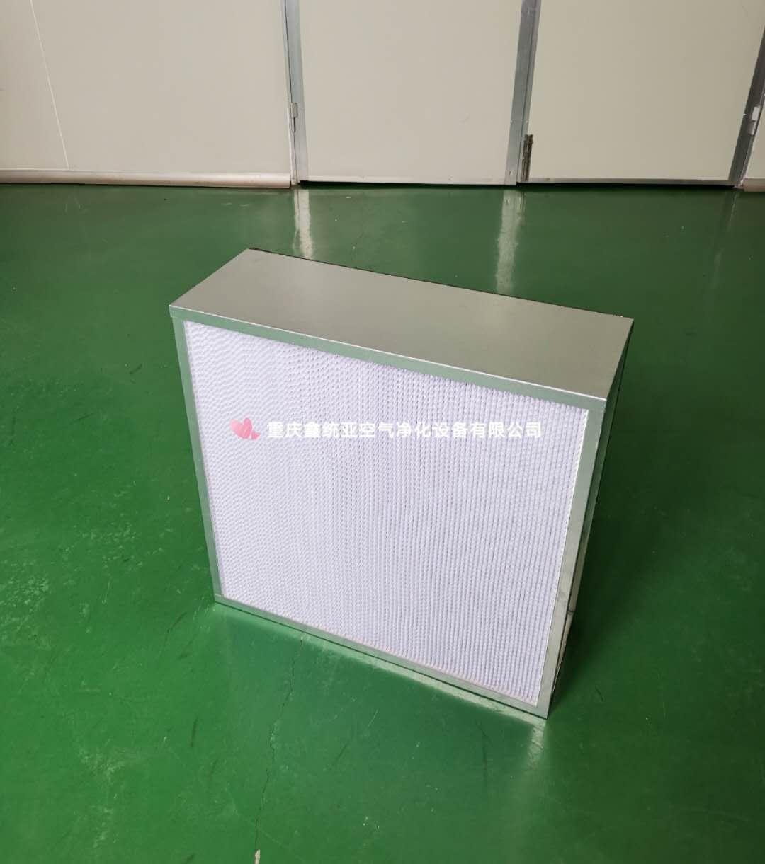重庆空气净化器厂家
