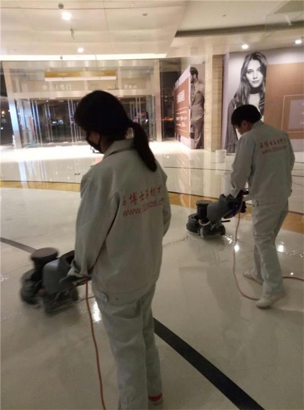 重庆石材养护