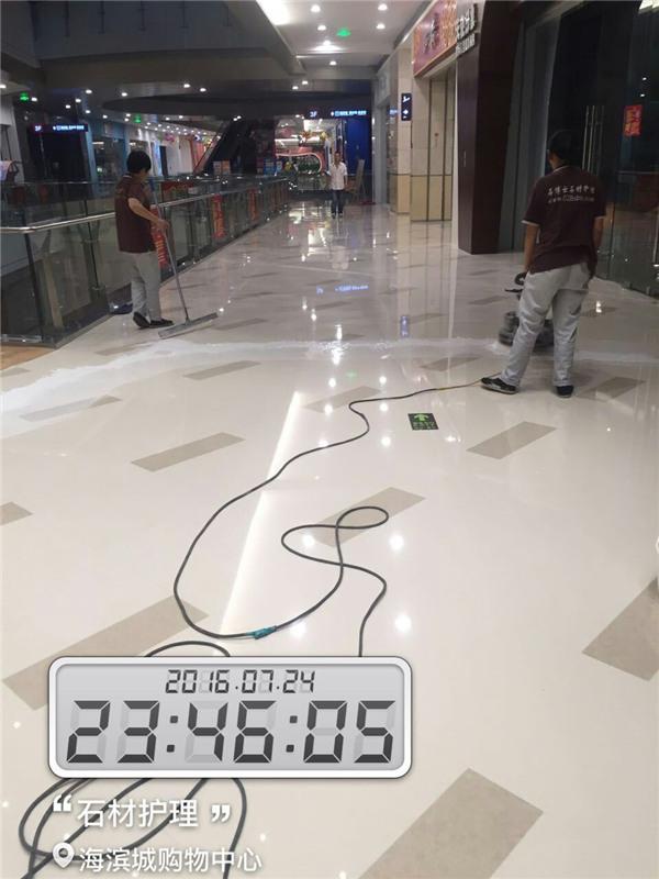 重庆石材养护公司