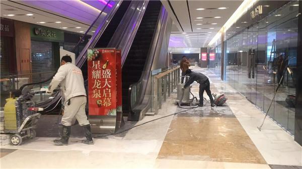 重庆石材保养公司