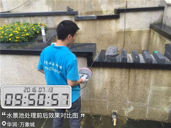 重庆石材抛光价格
