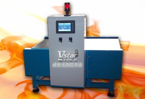 检重秤V6-30K0报警式