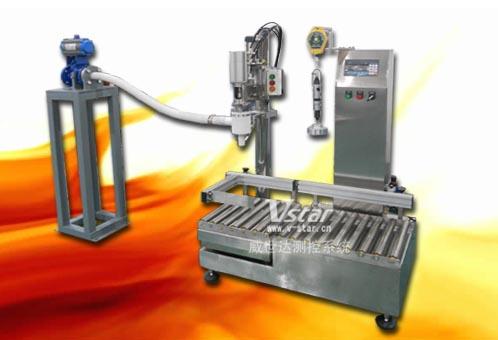 硫酸定量灌装机V5-30AF4