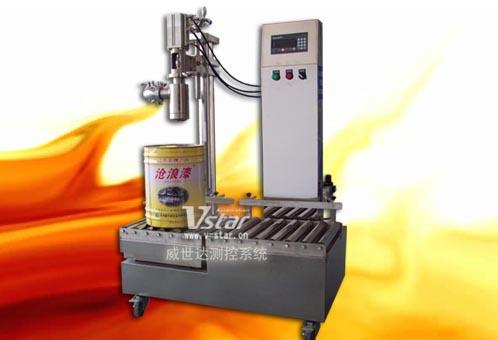 涂料灌装机V5-30C