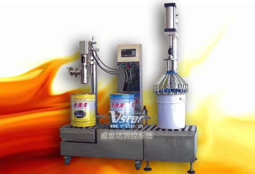 桶上标准型+压盖V5-30C