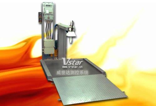 硫酸定量灌装机V5-1200F4