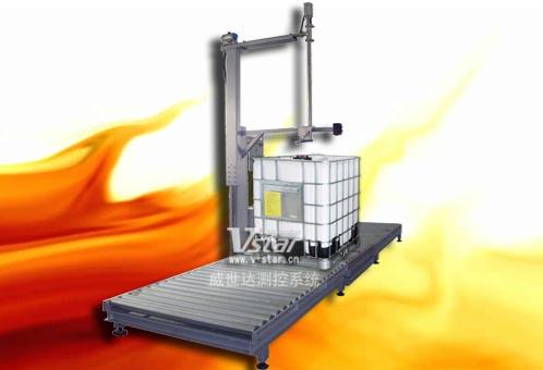吨桶液下灌装机V5-1200A