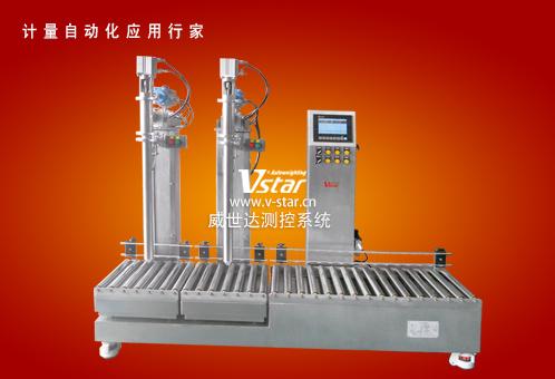 二头液下灌装机 V5-100B-2