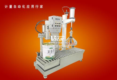 灌装秤V5-30CEY