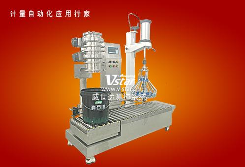 真石漆灌装机V5-100ZY