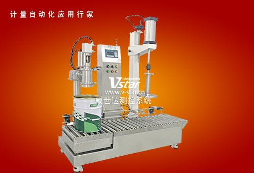 乳胶漆灌装秤V5-30CY