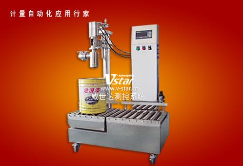 30kg涂料灌装机-V5-30C