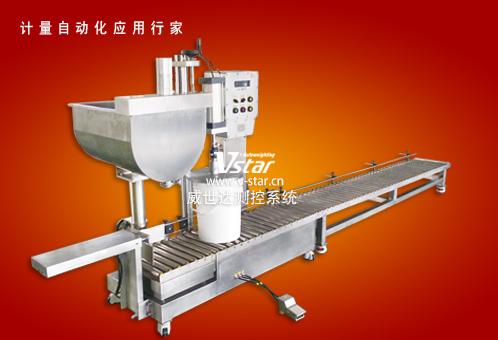 涂料斗式防爆灌装秤V5-30DEF