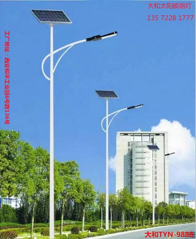 太阳能路灯厂家哪家好