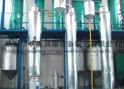 米糠油机械