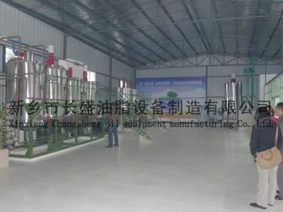 亚麻籽油精炼机械