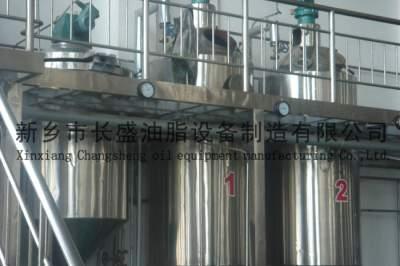 核桃油精炼机械