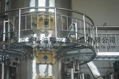 米糠油精炼机械