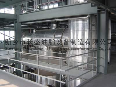 大豆油精炼机械