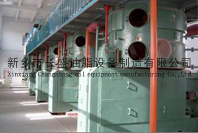 葵花油精炼机械