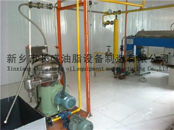 鸡鸭油精炼机械