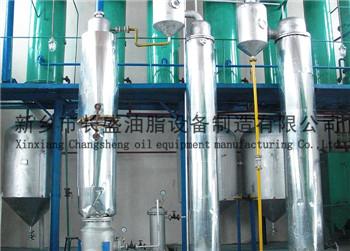 米糠油成套机械